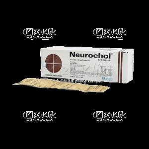 JUAL NEUROCHOL CAP