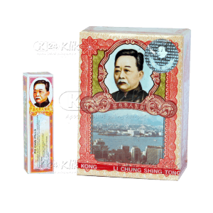 PO CHAI PIL 10S