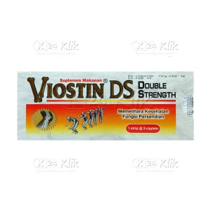 VIOSTIN DS 10 5S (CATCH COVER)